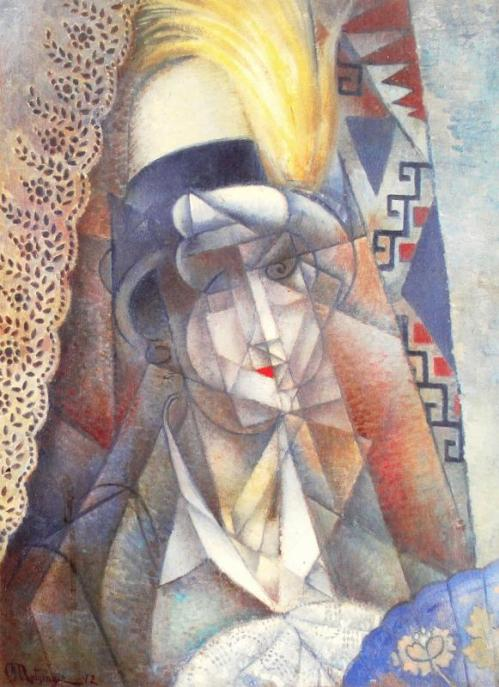 959549-Jean_Metzinger,_1912,_La_Plume_Jaune,_oil_on_canvas,_73_x_54_cm._Private_collection_DSC00825.jpg
